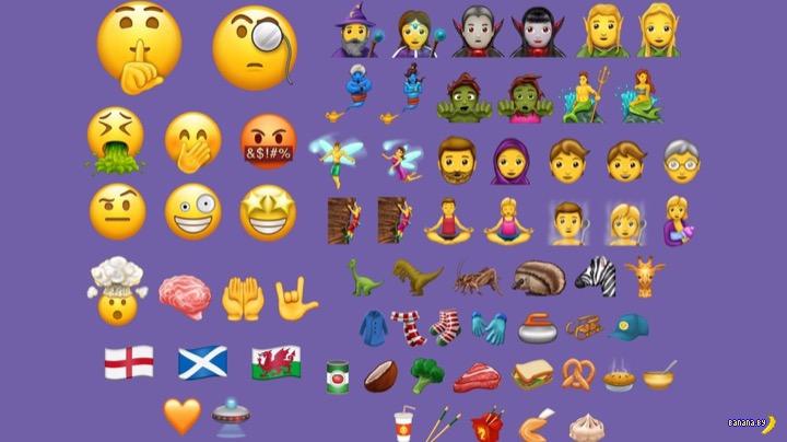 53 новых emoji - теперь официально