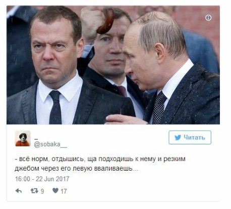 Медведев стал мемасиком