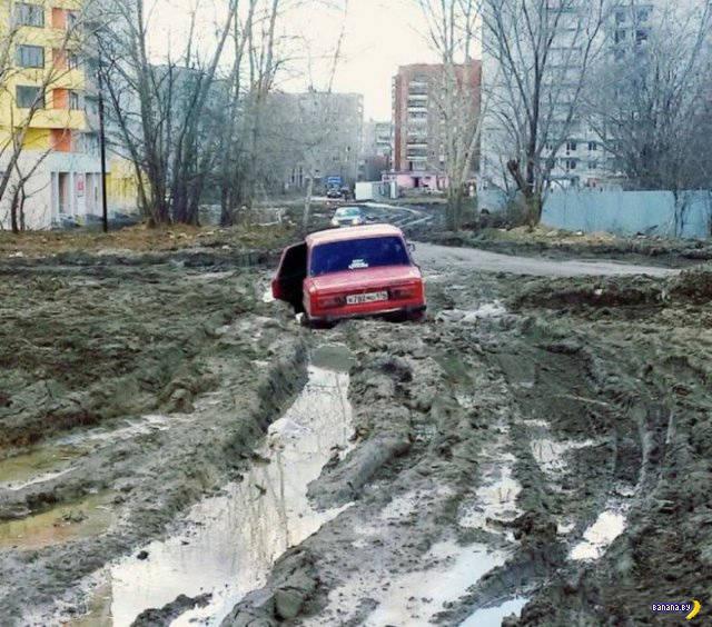 А тем временем в России - 108
