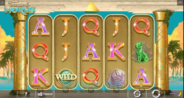 Вышел игровой автомат Treasures of Horus