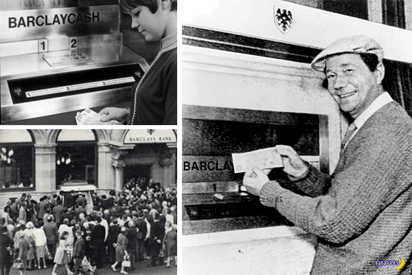 Банкомату сегодня исполняется 50 лет!