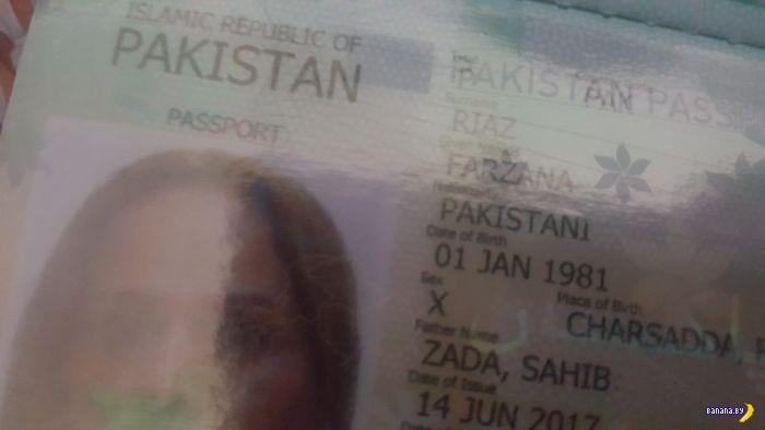 В Пакистане появился новый пол!
