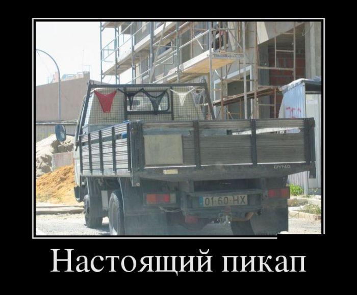 Демотиваторы - 926