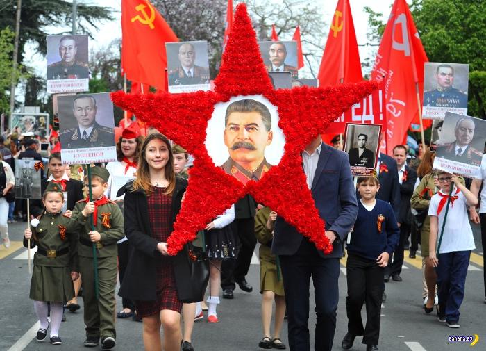 Сталин – самый выдающийся в России