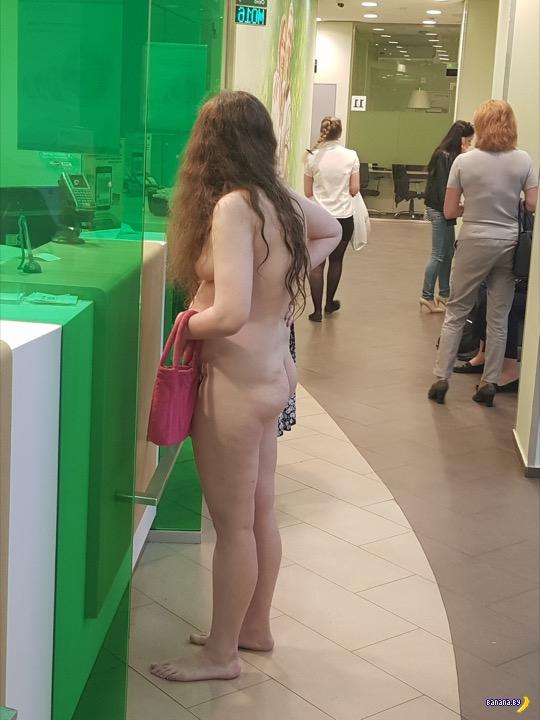 Голая в банке, ничего странного
