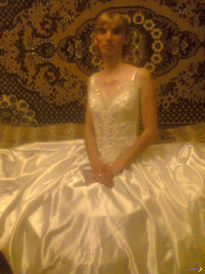 Свадебные кошмары - 27