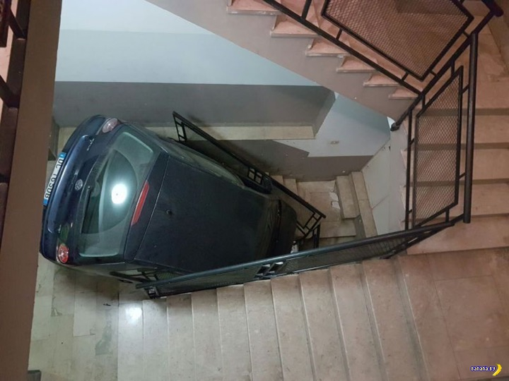 Когда паркуешься как полный урод