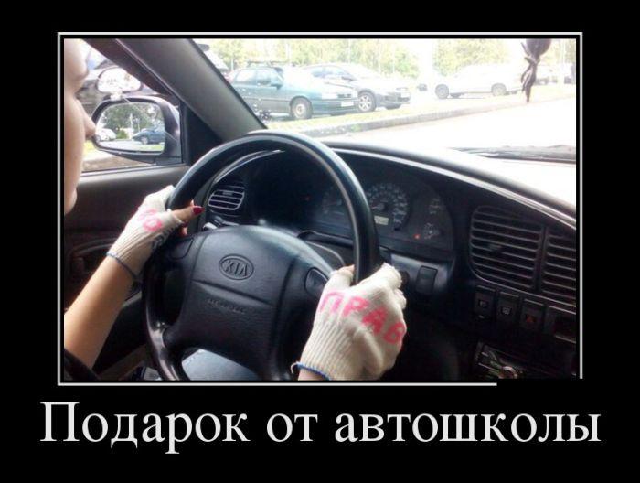 Демотиваторы - 928