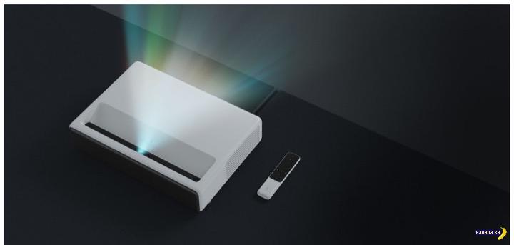 Xiaomi выпускает доступный лазерный проектор