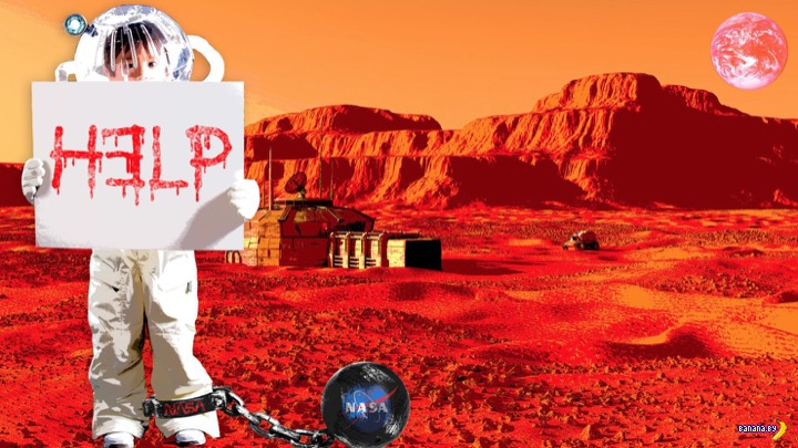 NASA: детей-рабов на Марсе нет