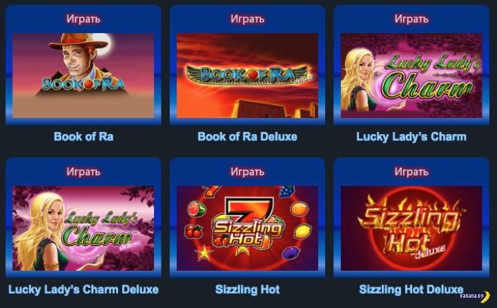Привлечение игроков в казино Вулкан