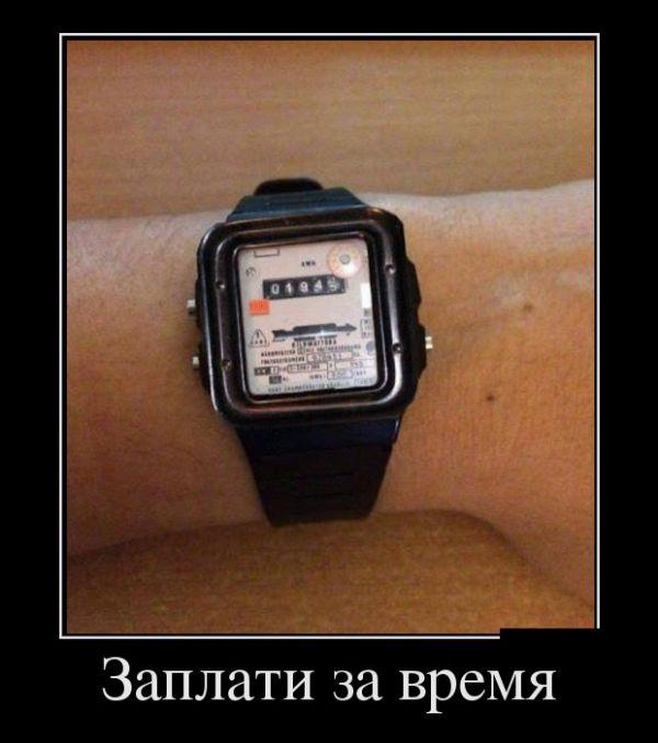 Демотиваторы - 929