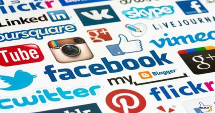Для чего продаются аккаунты в социальных сетях?