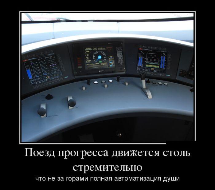 Демотиваторы - 931