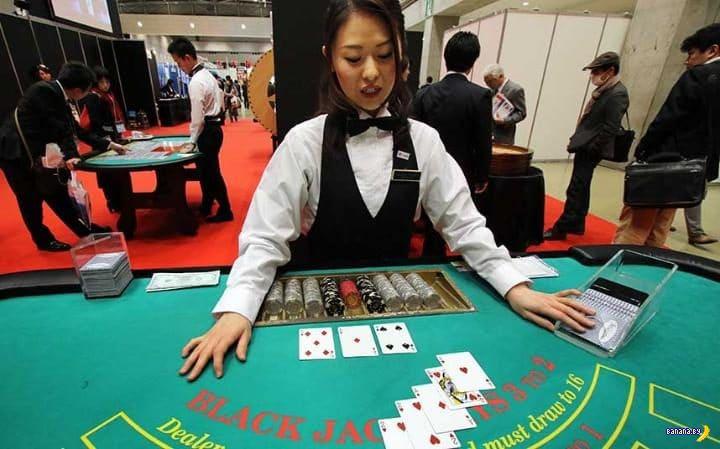 В Японии на казино возложат дополнительную ответственность