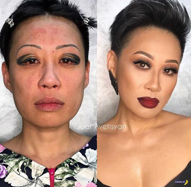 Страшная сила макияжа
