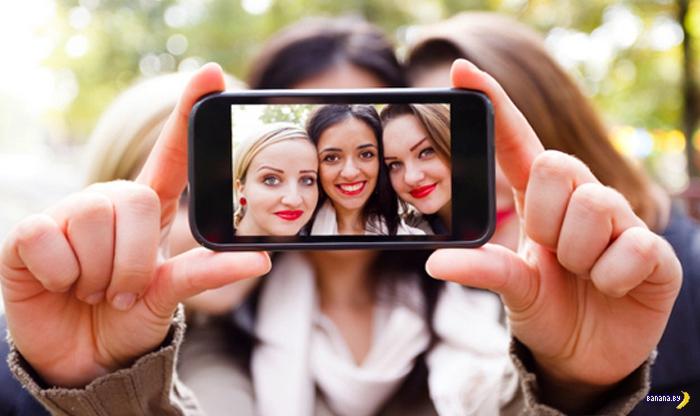 Мобильные устройства и вшивость