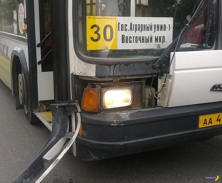 Автобус МАЗ может быть оружием в драке!