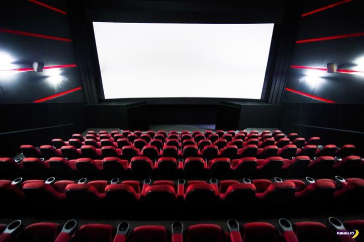 А вы ходите в кинотеатры?