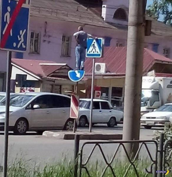 А тем временем в России - 110