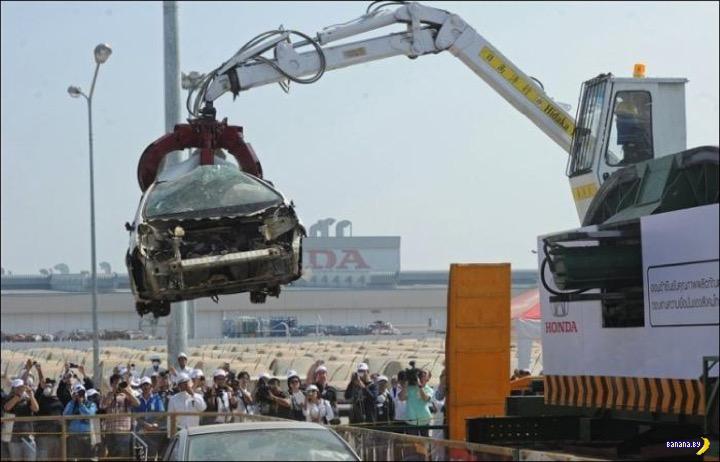 Honda уничтожает свои автомобили