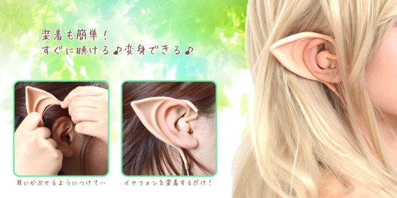 Уши-наушники