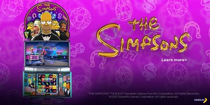 Вышел игровой автомат по мультфильму Simpsons