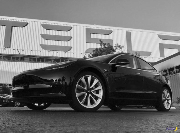 А вот и Tesla Model 3