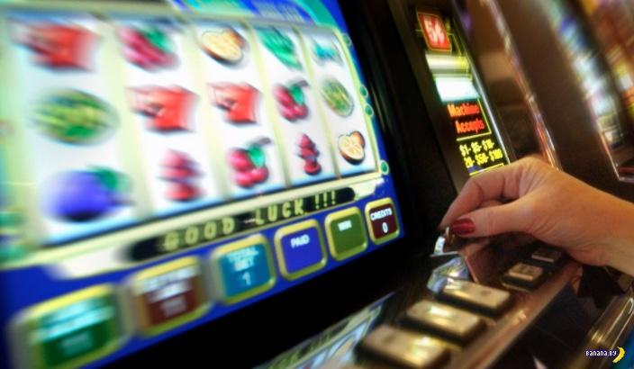 Почему люди выбирают казино Вулкан?