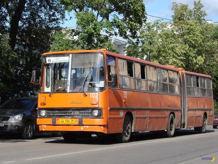 Как разрывается гармошка автобуса?