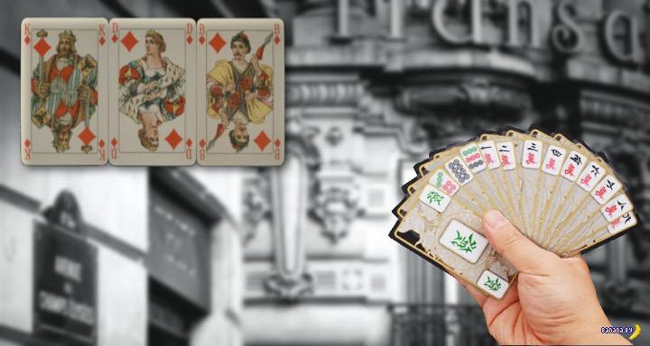 Во Франции начали выдавать разрешения покерным клубам