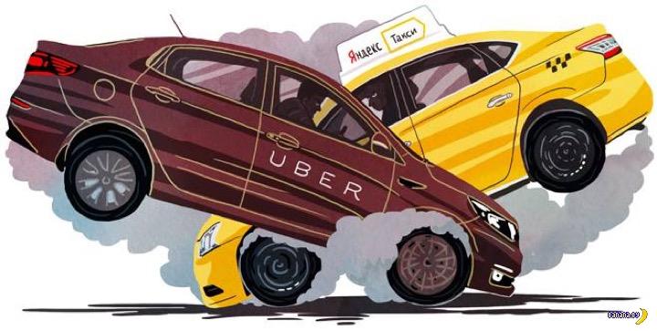 Яндекс.Такси и UBER объединились