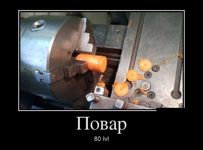 Демотиваторы - 936
