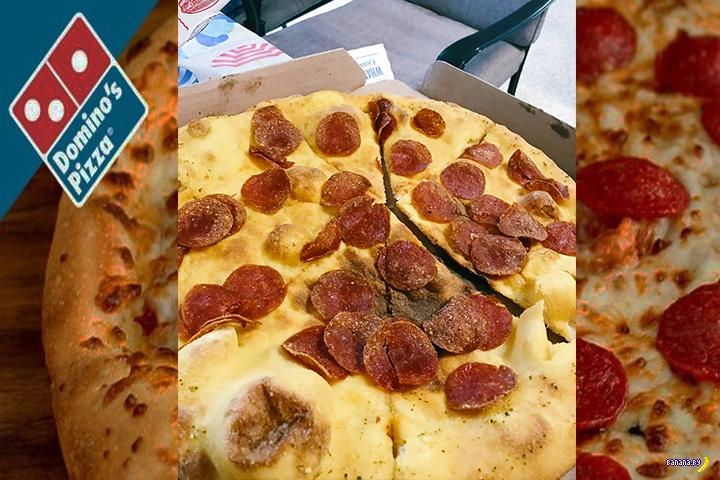 Привезли странную пиццу