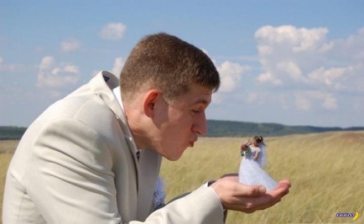 Свадебные кошмары - 30 - В ладошке!