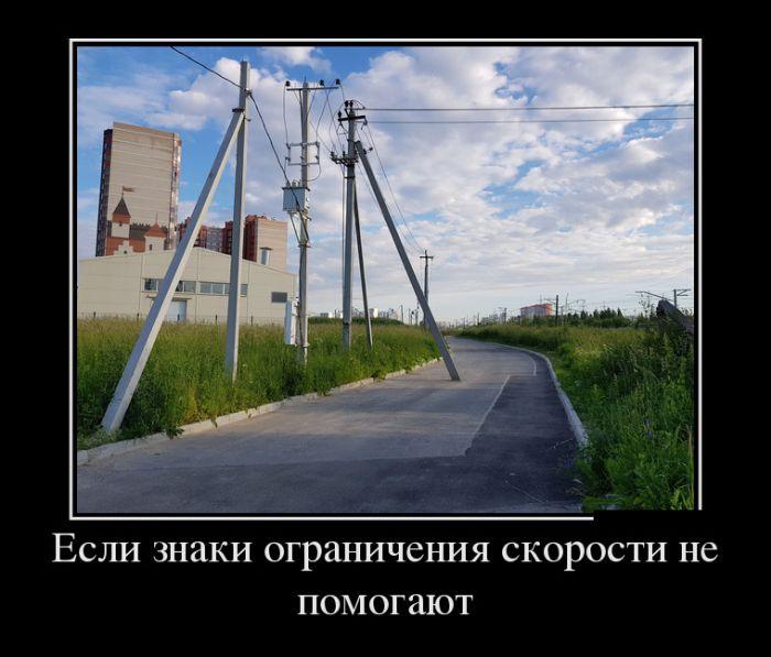 Демотиваторы - 938