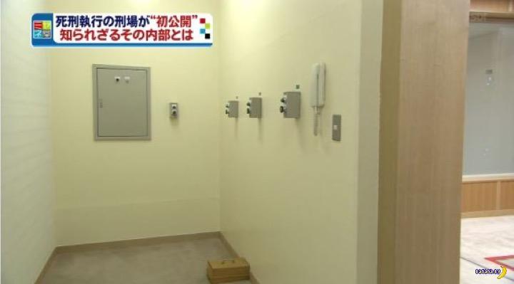 Как казнят в Японии?