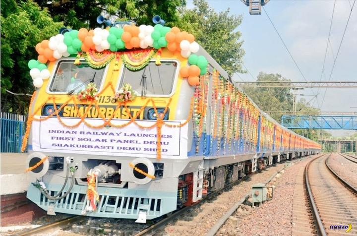 Прорыв индийских железных дорог