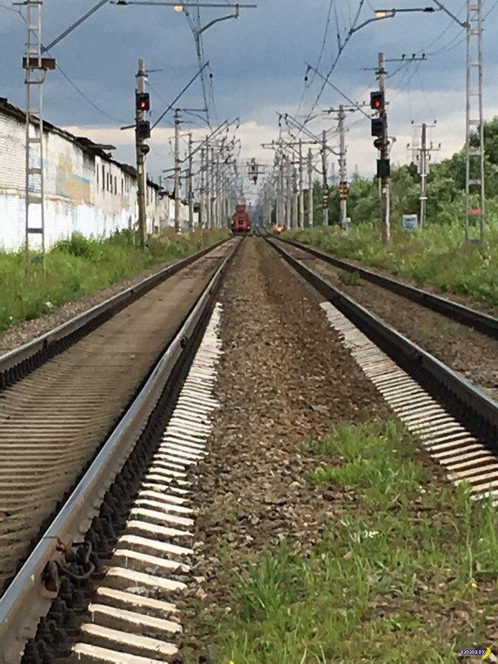 Озадачил железнодорожников