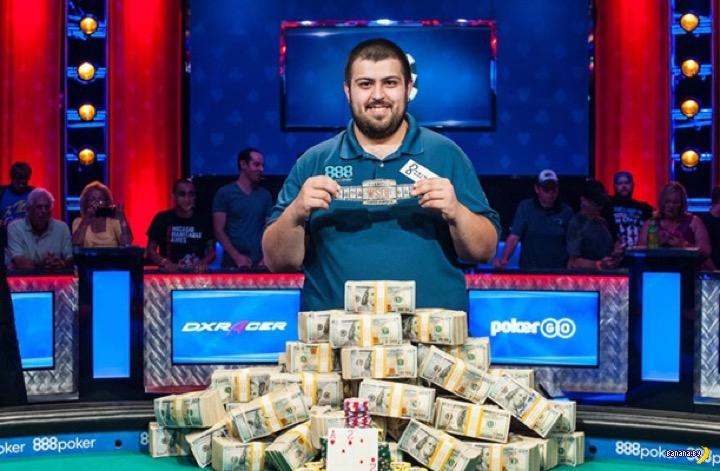 25-летний новичок выиграл престижный турнир по покеру