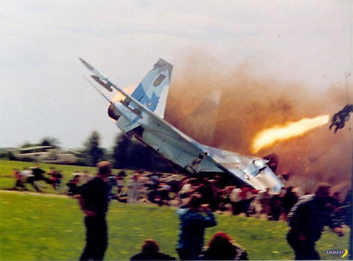 15 лет скниловской катастрофе