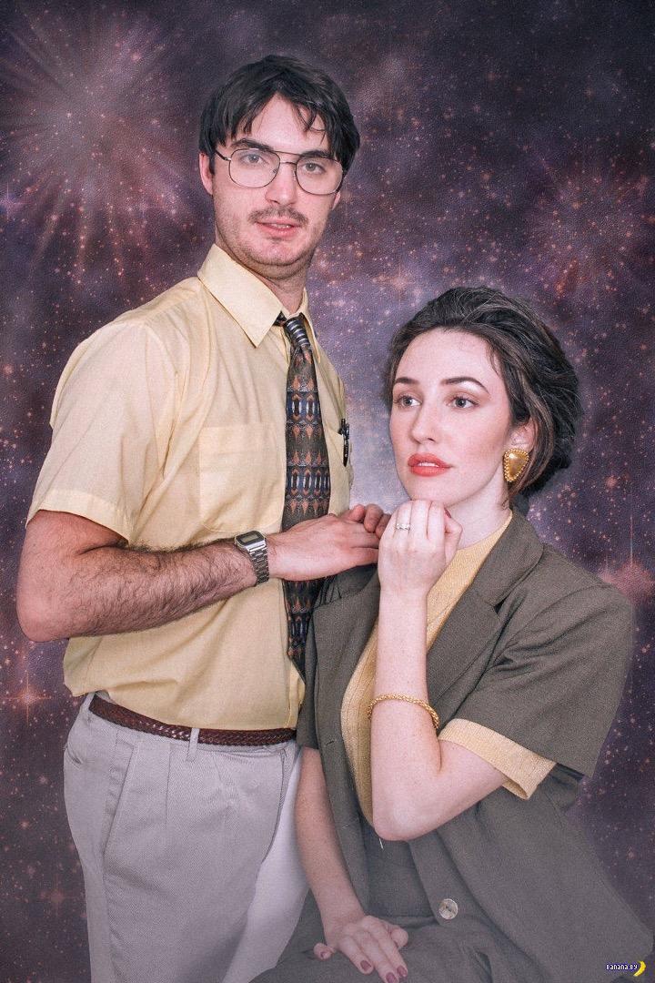 Придурковатые фотографии влюбленной пары