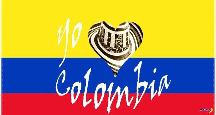 PokerStars уходит из Колумбии