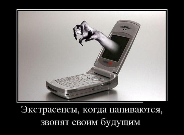Демотиваторы - 945