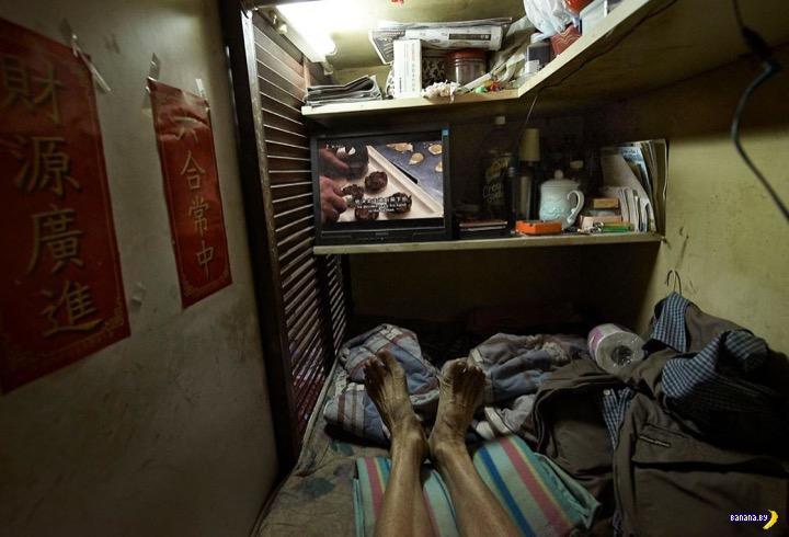 Квартиры-гробы –вид от первого лица