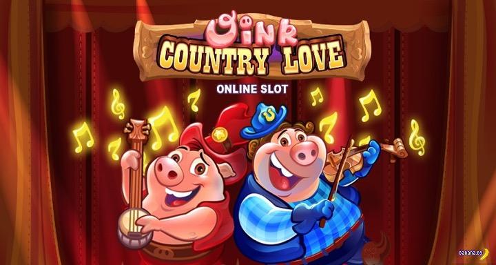 Новый игровой автомат Oink Country Love