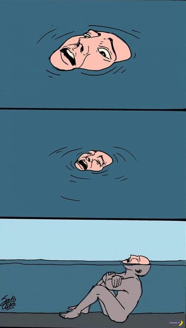 Болезненные иллюстрации Sako Asko