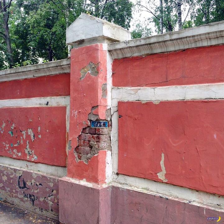 Арт-объект на месте кирпича –ФИНАЛ ИСТОРИИ