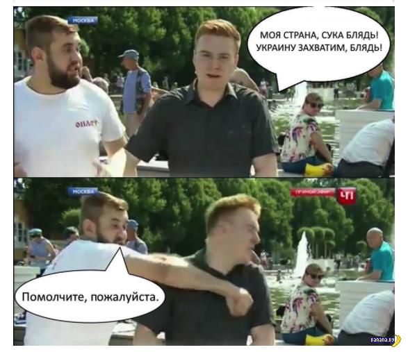 ВДВ против НТВ - Давай добазаримся!