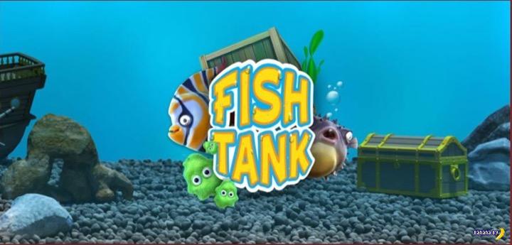 Вышел игровой автомат Fish Tank